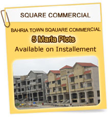bahria town commercial